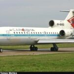 {:fr}Catalogue d'avion YAK-42Д